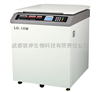 LG-10M高速大容量冷冻离心机