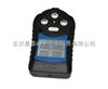 CNH50/500二氧化氮一氧化氮测定器、矿用二合一气体报警仪、NO:0-50ppm  NO2:0-500ppm
