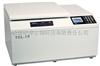 TGL-19台式高速冷冻离心机