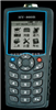 HY-860HY-860智能抄表仪 厂家热卖 现货 格 瑞德产 资料 参数 说明书