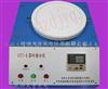 CFJ-II茶叶筛分机