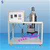 特殊加工高温高压挂片腐蚀试验仪