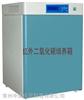 CHP-80红外二氧化碳培养箱