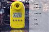 CTH2000礦用一氧化碳報警儀、 煤安證、0-2000ppm