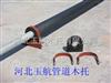 空调管道管托厂家//空调管道管托价格