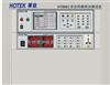 华钛HT8862安规测试仪