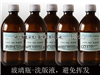 LDX-302网 纹辊清洗剂