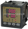 WSK系列温湿度控制器-智能型温湿度控制器-温湿度控制器