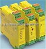 774435皮尔兹PILZ安全电感器/774435/德国优质原装