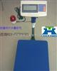 """TCS湖南30公斤电子台称""""可外接PLC继电器信号输出电子秤"""