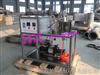 CHP-1型超高压腐蚀试验装置