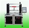 BZ-WDS-30KN数显石膏板材抗折机