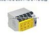 安全继电器/上海颖哲工业自动化设备有限公司/PILZ安全继电器