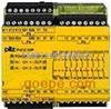 Pilz安全继电器/上海颖哲全国经销德国现货PILZ安全继电器/总经销
