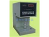 WSB-V智能白度测定仪(内置打印机)