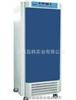 HSX-250HC恒温恒湿箱 250L恒温恒湿箱  上海恒温恒湿培养箱