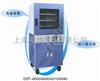 DZF-6050/DZF-6053/DZF-6051/DZF-6021真空干燥箱(微电脑带定时)