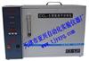 供应氯离子测定仪 型号CCL-5水泥氯离子含量分析仪