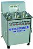 苏州SS-15智能自动调压砂浆抗渗仪供应厂家销售价格