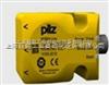 山东全国低价经销原厂进口皮尔兹安全继电器