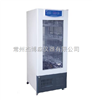 YPX-350恒温药品冷藏箱