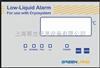 Greenland液氮罐液位报警器(带温度实时显示)