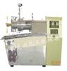 齐全--棒式卧式纳米砂磨机、棒销式纳米砂磨机