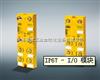 PILZ安全控制器全国优惠现货供应德国进口