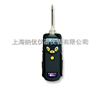 PGM-7340美國RAE3000VOC檢測儀