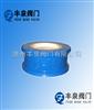 H71TC/H72TC陶瓷对夹式止回阀