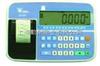 DI-600 开关量控制仪表