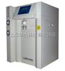 EasyQ-PFCs检测空白水发生器