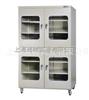 CMT1500(A)电子干燥防潮柜 电子IC元件除湿存放箱