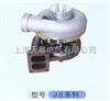 供应J11系列增压器