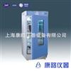 生化培养箱|上海生化培养箱