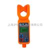 ETCR9100-高低壓鉗形電流表