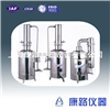 断水自控蒸馏水器