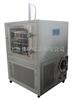 LGJ-100FLGJ-100F(硅油加热)压盖型