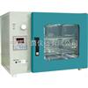 DHG-9053B鼓风干燥箱/电热恒温干燥箱