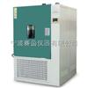 GJ/JS高低温交变湿热试验箱