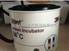 3M 压力蒸汽灭菌生物指示剂培养器(慢速)3M118培养锅