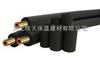空调橡塑保温管
