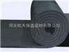 供应新疆橡塑保温材料,乌鲁木齐橡塑保温材料