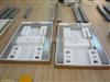 防水条型秤,2t电子条型秤,上海条型秤厂家
