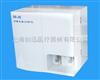 DS-3C微量元素分析仪/自动微量元素分析仪