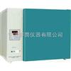 电热恒温培养箱直销电热恒温培养箱 生化培养箱 电热恒温培养箱