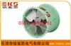 FBT35-11-4.5防爆防腐崗位式風機FBT35-11-5.0