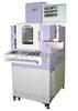 TOSMICRON-C3100IN小型X射线检查装置TOSMICRON-C系列/CH系列