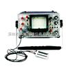 CTS-22 型模拟超声探伤仪