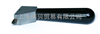 美国ACT Scribe Tool 划格刀